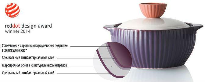 Mystik керамическая посуда от Фрайбест