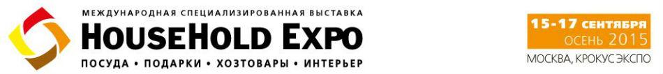 http://hhexpo.ru/